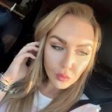 Елена Кулагина