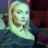 Екатерина Чеботарева